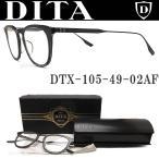 DITA ディータ メガネ フレーム DTX-105-49-02AF 【FALSON】 眼鏡 クラシック 伊達メガネ 度付き ブラック メンス