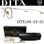 DITA ディータ メガネ フレーム DTX-106-53-01 【SCHEMA ONE】 眼鏡 クラシック 伊達メガネ 度付き ゴールド×グレー メンズ