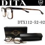 DITA ディータ メガネ フレーム DTX-112-52-02 【AVEC】 眼鏡 クラシック 伊達メガネ 度付き ブラック×ブラウン メンズ