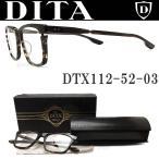 DITA ディータ メガネ フレーム DTX-112-52-03 【AVEC】 眼鏡 クラシック 伊達メガネ 度付き ハバナ メンズ