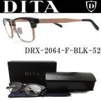 DITA ディータ メガネ フレーム DRX-2064-F-BLK-RGD サイズ52 【STATESMAN THREE】 眼鏡 クラシック 伊達メガネ 度付き ブラック×ローズゴールド メンズ