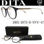 【DITA】ディータ メガネ DRX-2073-E-NVY サイズ47 【ASH】 眼鏡 クラシック 伊達メガネ 度付き ネイビー×アンティークゴールド メンズ