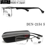 DUN ドゥワン メガネ DUN-2154 5 眼鏡 伊達メガネ 度付き マットグレー×マットブラック ハーフリム メンズ 男性 日本製