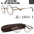 ジョンレノン JOHN LENNON メガネフレーム JL1041-1 一山ブリッジタイプ 送料無料 眼鏡 クラシック ブラウンデミ