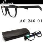 ルノア メガネ Lunor A6 246-01 送料・代引手数料無料  眼鏡 クラシック 伊達メガネ 度付き ブラック メンズ・レディース