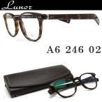 ルノア メガネ Lunor A6 246-02 送料・代引手数料無料  眼鏡 クラシック 伊達メガネ 度付き ダークハバナ メンズ・レディース