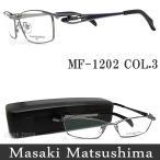 マサキマツシマ Masaki Matsushima メガネ  MF-1202 3 眼鏡 ブランド 伊達メガネ 度付き グレー メタル メンズ 男性 日本製