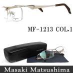 Masaki Matsushima マサキマツシマ メガネ フレーム  MF-1213 1 眼鏡 ブランド 伊達メガネ 度付き ホワイトゴールド×シルバー チタン メンズ 男性