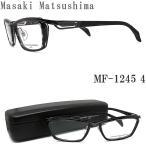 Masaki Matsushima マサキマツシマ メガネ  MF-1245 4 眼鏡 サイズ56 伊達メガネ 度付き ガンメタル×グレーササ チタン×アセテート メンズ 男性 日本製