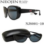 NEOJIN ネオジン サングラス NJ8001 10 鼻パッドがないサングラス 機能性 ブラック ユニセックス 男性・女性