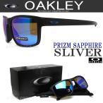 ショッピングOAKLEY OAKLEY オークリー サングラス  009269-1657 スリバー アジアンフィット SLIVER PRIZM SAPPHIRE プリズムサファイア MATTE BLACK