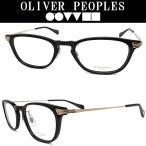 オリバーピープルズ メガネ HADLEY-BKG OLIVER PEOPLES 【送料・代引手数料無料】 クラシック 眼鏡 ブランド メンズ・レディース 日本製