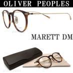 オリバーピープルズ メガネ MARETT DM OLIVER PEOPLES 眼鏡 クラシック ブラウンデミ メンズ・レディース  オリバー メガネ