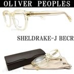 OLIVER PEOPLES オリバーピープルズ メガネ フレーム SHELDRAKE-J BECR ウェリントン型 眼鏡 クラシック 伊達メガネ 度付き イエロークリア メンズ・レディース