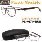 ポールスミス メガネ PS9179-RUB PAUL SMITH  送料無料  メタル 眼鏡 ボルドー レディース 日本製
