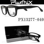 プラスミックス メガネ PLUSMIX 13277-040 送料無料・代引手数料無料  セル 眼鏡 ブランド 伊達メガネ 度付き ブラック メンズ