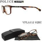 ポリス POLICE メガネ VPLA11J-02BU 眼鏡 ブランド 伊達メガネ 度付き 青色光カット パソコン用 メンズ・レディース 男性用・女性用 ブラウンデミ セル