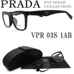 ショッピングPRADA プラダ メガネ VPR03S-1AB PRADA  送料無料  眼鏡 ブランド ブラック メンズ セル