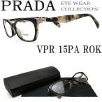 ショッピングPRADA プラダ メガネ PRADA VPR15PA-ROK 送料無料 眼鏡 ブランド ブラック セル