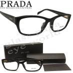 ショッピングPRADA プラダ メガネ 18OVA-1AB PRADA  送料無料  代引手数料無料 眼鏡 ブランド ブラック ユニセックス セル