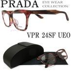 ショッピングPRADA プラダ メガネ PRADA VPR24SF-UEO 送料無料 眼鏡 ブランド チェリー系 セル