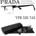 ショッピングPRADA プラダ メガネ PRADA VPR52S-7AX 送料無料 眼鏡 ブランド ブラック メンズ メタル