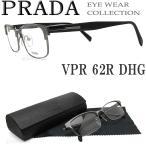 ショッピングPRADA プラダ メガネ VPR62R-DHG PRADA  送料無料  眼鏡 ブランド  グレー メンズ メタル