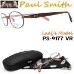 ポールスミス メガネ PAULSMITH PS9177 VR メタル 眼鏡 ブランド 伊達メガネ 度付き マットピンク レディース 日本製