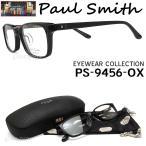 ポールスミス メガネ PAULSMITH PS9456-OX セル 眼鏡 ブランド 伊達メガネ 度付き ブラック メンズ 日本製