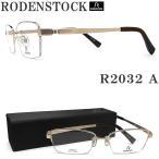 RODENSTOCK ローデンストック メガネ R2032 A 眼鏡 伊達メガネ 度数付き 遠近両用 ゴールド×マットゴールド メンズ 男性 紳士