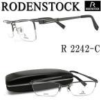 ローデンストック RODENSTOCK メガネフレーム R 2242-C 送料無料・代引手数料無料 眼鏡 ブランド ガンメタル メンズ メタル