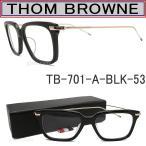 トムブラウン メガネ TB-701-A-BLK-GLD-53 THOM BROWNE  代引手数料無料  眼鏡 クラシック  ブラック メンズ