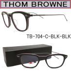 トムブラウン メガネ TB-704-C-BLK-BLK THOM BROWNE  代引手数料無料  眼鏡 クラシック ブラック メンズ