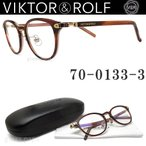 VIKTOR&ROLF ヴィクター&ロルフ メガネフレーム 70-0133-3 ウエリントン 眼鏡 クラシック 伊達メガネ 度付き ブラウンデミ メンズ・レディース メガネ