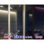サンゲツ低反射フィルム ルクリア GF202 オーダーカット0.01平米単位販売