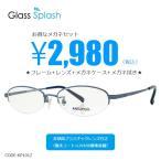 【メガネセット2980】kaepa ケイパ  KP-1012 メガネ ナイロール メタル オーバル 非球面プラスチックレンズ付き(撥水コート+UV400標準装備)