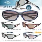 メガネ 度付き 度つきスポーツ サングラス アスリー  軽量 AT6021 メガネ 眼鏡 めがね 1.74超薄型レンズまで選べる度付き 調光