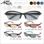 度つきスポーツ アスリー  軽量 AT6025 メガネ 眼鏡 めがね 1.74超薄型レンズまで選べる度付き 調光