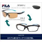 メガネ 度付き スポーツ FILA  サングラス 軽量 フィラSF6601 眼鏡 めがね 度付きメガネ 1.74超薄型レンズまで選べる度付き 調光