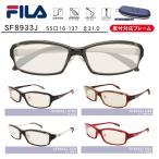 メガネ 眼鏡 めがね FILA/フィラスポーツ8933 1.74超薄型非球面レンズ カラーレンズ 度付き メガネセット サングラス