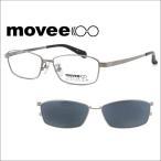 メガネ 度付き 度つき クリップオンサングラス  度付きメガネ マグネット 偏光 MOVEE MV504 メガネ 眼鏡 めがね 1.74薄型非球面レンズまで選べる度付き