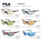メガネ 眼鏡 めがね FILA/フィラスポーツSF6602F 1.74超薄型非球面レンズ カラーレンズ 度付き メガネセット サングラス