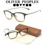 【OLIVER PEOPLES】オリバーピープルズ メガネ COLLINA col.8108 度無しダテメガネレンズ付き 【正規代理店品】【新品・本物】