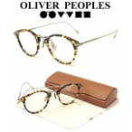【OLIVER PEOPLES】オリバーピープルズ メガネ CORDING col.DTB 度無しダテメガネレンズ付き 【正規代理店品】【新品・本物】