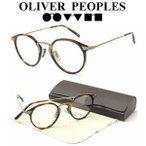 【OLIVER PEOPLES】オリバーピープルズ メガネ OP-27T col.DMAG 度無しダテメガネレンズ付き 【正規代理店品】【新品・本物】