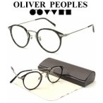 【OLIVER PEOPLES】オリバーピープルズ メガネ OP-27T col.362P 度無しダテメガネレンズ付き 【正規代理店品】【新品・本物】