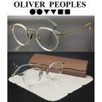 【OLIVER PEOPLES】オリバーピープルズ メガネ OP-27T col.BECRAG 度無しダテメガネレンズ付き 【正規代理店品】【新品・本物】