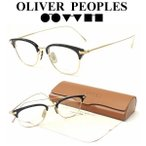 【OLIVER PEOPLES】オリバーピープルズ メガネ ERVIN col.BKG 度無しダテメガネレンズ付き 【正規代理店品】【新品・本物】