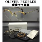【OLIVER PEOPLES】オリバーピープルズ メガネ EXECUTIVE2 col.DTBAG Limited Edition 度無しダテメガネレンズ付き 【正規代理店品】【新品・本物】