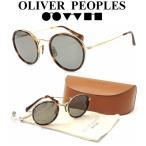 【OLIVER PEOPLES】オリバーピープル サングラス MELINE col.DM【正規品】【新品・本物】【送料無料】